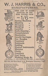 Advert for WJ Harris & Co, manufacturers